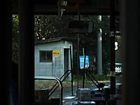 Jr_bus20180121_15