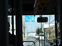 Jr_bus20180121_17