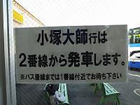 Jr_bus20180121_42