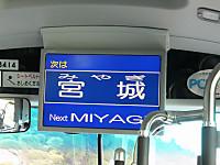 Jr_bus20180121_46