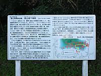 Tateyama20180121_52