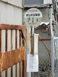 Tateyama20180121_64