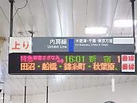 Uchibo20180121_68