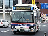 Ibako20170326_044