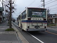 Ibako20170326_091