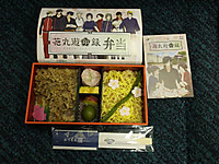 Kashima20170326_135