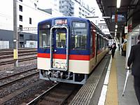 Kashimarinkai20170326_123