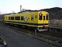 Isumi300_20170404_07