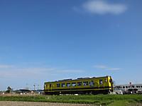 Isumi350_20170423_01