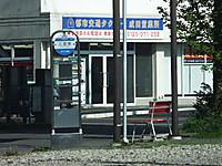 Narita20170425_13