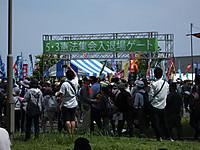 Kenpo20170503_82