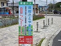 Boso_satoyama20170504_28