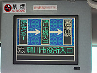 Kamogawa20170504_49
