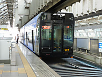 Chiba_mono_20170507_22