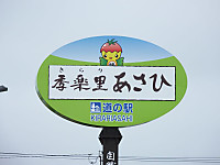Asahi20170514_31