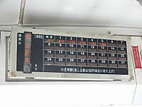 Kujukuri20170520_28
