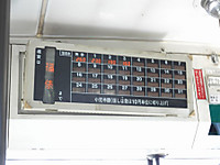 Kujukuri20170520_29