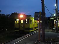 Isumi350_20170525_04