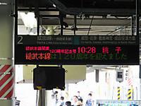 Soubu120_20170603_13