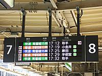 Takasaki20170603_71