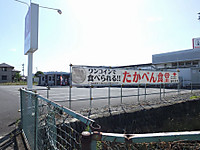 Takaben20170604_07