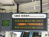 Takasaki20170604_46