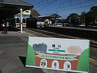 Takasaki20170604_51