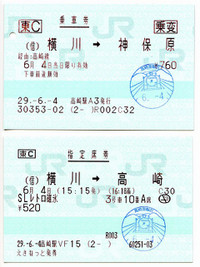 Takasaki20170604_54