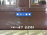 Takasaki20170604_59