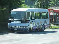 Kominato_bus20170610_04