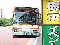 Kominato_bus20170610_07