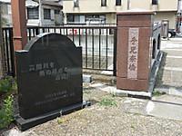 Ichikawa20170610_13