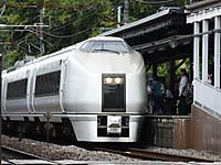 Yokosuka20170611_39