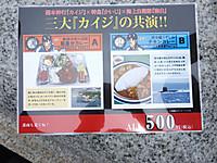 Yokosuka20170611_41