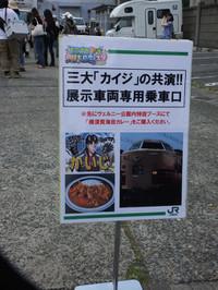 Yokosuka20170611_42