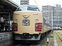 Yokosuka20170611_44