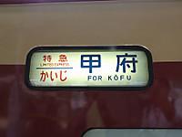 Yokosuka20170611_45