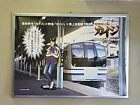 Yokosuka20170611_51