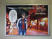 Yokosuka20170611_53
