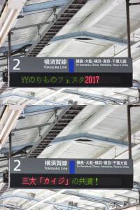 Yokosuka20170611_54