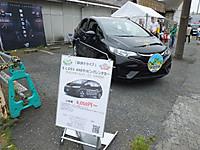 Yokosuka20170611_56