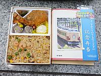 Yokosuka20170611_61_2