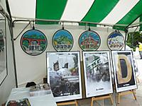 Yokosuka20170611_62_2