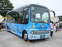 Yokosuka20170611_63
