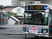 Yokosuka20170611_64