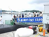 Yokosuka20170611_67