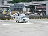 Yokosuka20170611_72