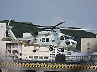 Yokosuka20170611_75