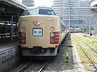Yokosuka20170611_76