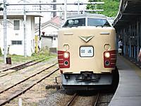 Yokosuka20170611_77